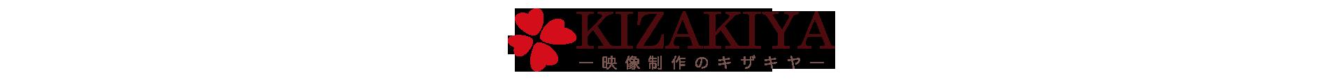 キザキヤロゴ